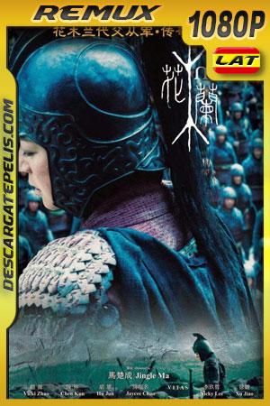 Mulan (2009) 1080p BDRemux Latino – Chino