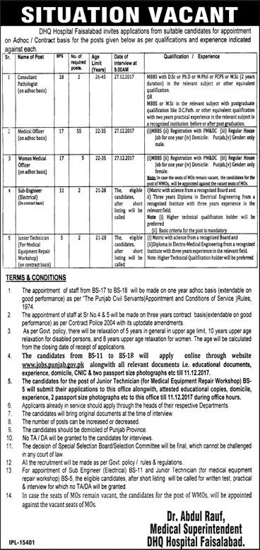 Jobs in Faisalabad, Jobs in Punjab, Punjab Jobs , Jobs in Pakistan, Jobs for Doctors, Jobs for Lady Doctors, DHQ Faisalabad Jobs, Jobs for Sub Engineers, DAE Jobs