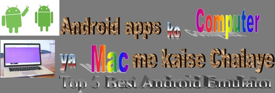 Computer me Android apps use kaise kare (Top 5 Best Android Emulator for PC)