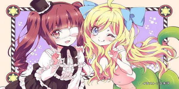 Anime Jashin-chan Dropkick Continues to Season 3