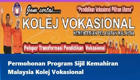 Permohonan sijil kemahiran malaysia di kv terpilih 2018
