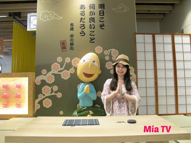 【台北】4南港車站 CITYLINK x 櫻桃小丸子 特展