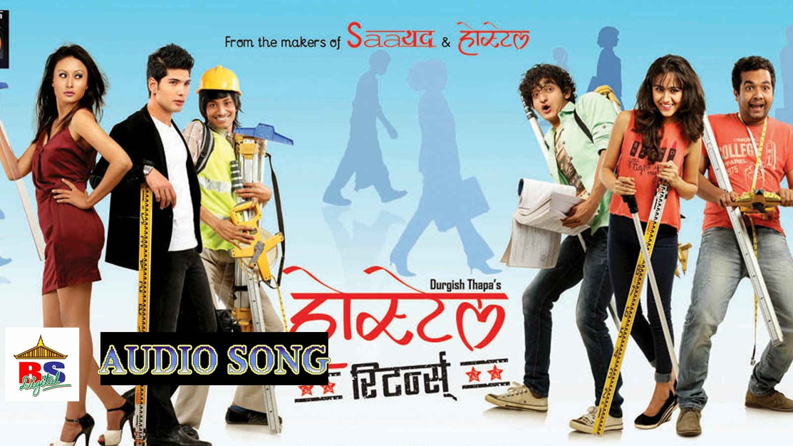nepali movie full hd download