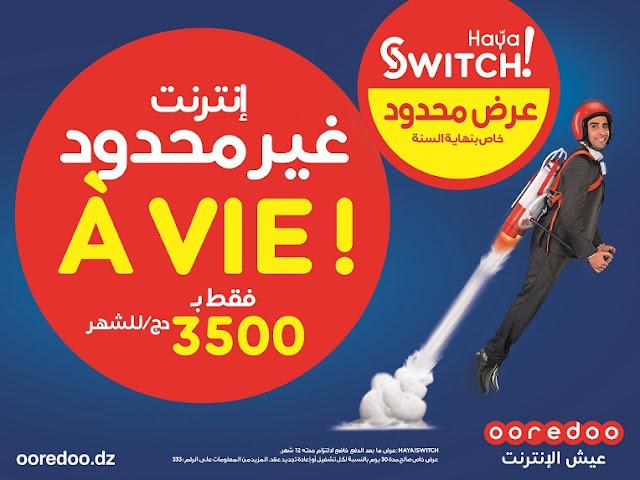 أوريدو تفجر قنبلة بعرضها الجديد Haya Switch مع إنترنت و مكالمات مجانية وغير محدودة !