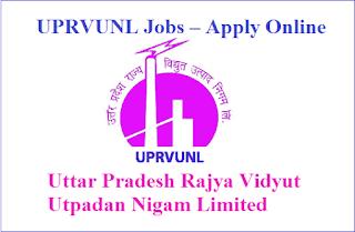 UPRVUNL Recruitment 2021 For 196 Junior Engineer (JE Trainee) Vacancy