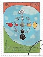 Selo Ano Internacional do Diálogo entre as Civilizações