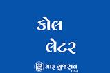 UPSC સંયુક્ત તબીબી સેવાઓ પરીક્ષા, 2020 ઇ-પ્રવેશ કાર્ડ