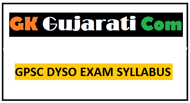 DYSO Syllabus : Today we are going to put here Nayab Mamlatdar and Nayab Section Officier [Deputy Mamlatdar & Deputy Section Officer] exam syllabus.
