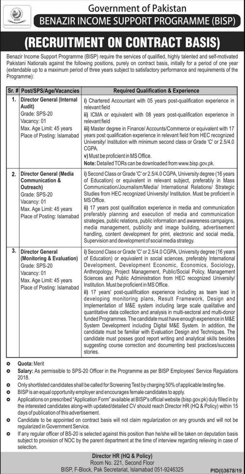 Benazir Income Support Programme BISP Jobs 2020 Pakistan