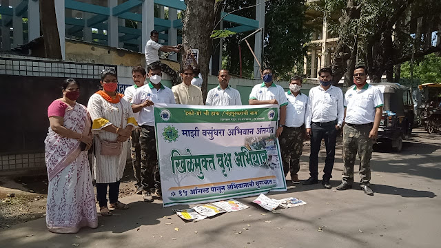 Eco pro CMC Chandrapur Tree