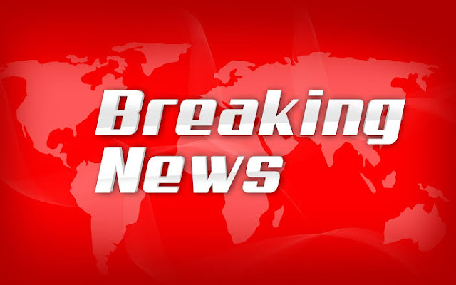 Breaking News About Higher Education Commission Of Pakistan