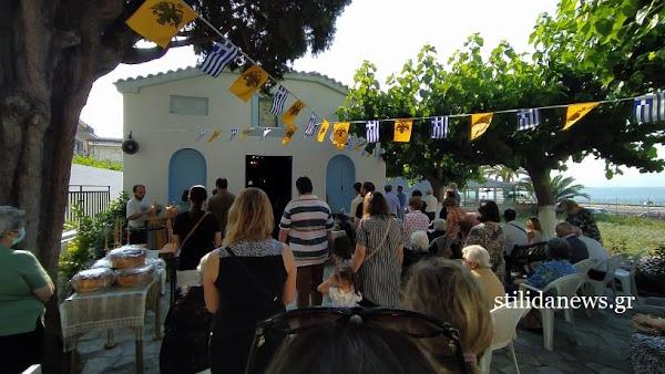 Εορτασμός του Αγίου Πνεύματος στον ιερό ναό Αγίας Τριάδας στη Στυλίδα