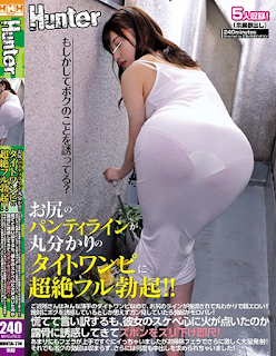 HUNTA-774 Tight Dress With A Clear Panty Line On The Buttocks And A Full Erection! !! All The Neighbors Are Thin Tight Dresses, So The Buttocks Line Is Emphasized ...
