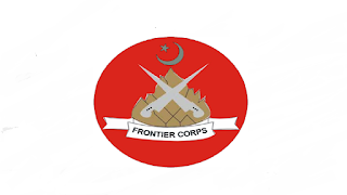 FC Jobs Vulearning - FC New Jobs 2021 - Frontier Core Jobs 2021 - FC KPK Jobs 2021 - FC Army Jobs 2021 - FC Vacancy - FC Force Jobs 2021 - How to Apply for FC KPK Jobs 2021