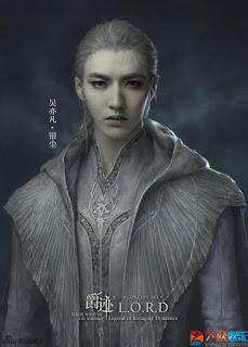 Kris Wu in L.O.R.D. Legend of Ravaging Dynasties 2016 Chinese animated film