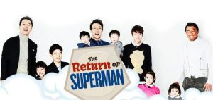 Drama Korea The Return of Superman (TV series)