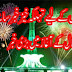 پاکستانیوں کے لیے تہلکہ خیز خبر سامنے آ گئی۔ نئے سال کے آغاز میں بڑی خبر