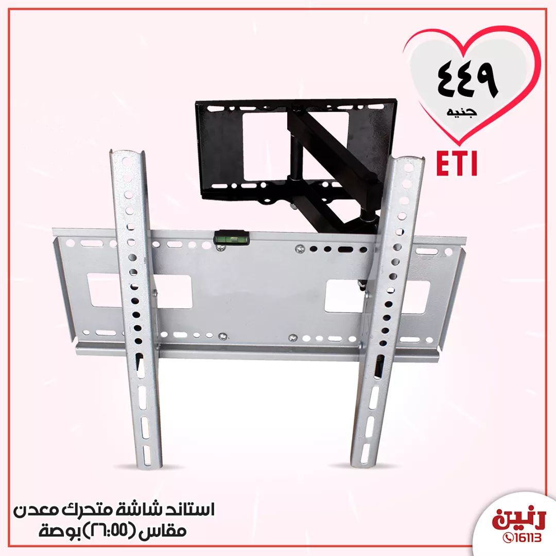 عروض رنين عروض الشاشات 15-16 ابريل 2020