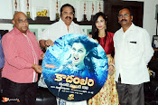 Kadabhari Audio Launch-thumbnail-8