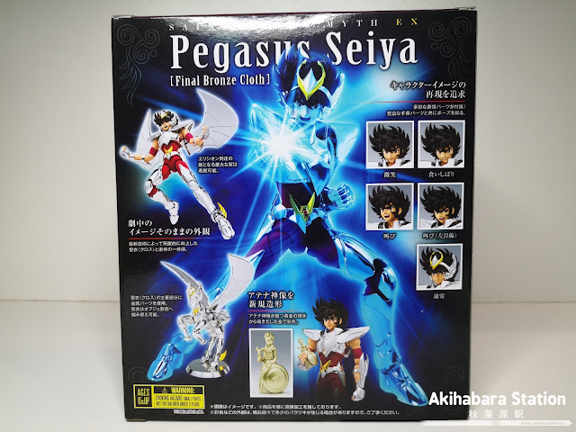 Review de Saint Seiya Myth Cloth EX PEGASUS SEIYA V3 (Final Bronze Cloth), Tamashii Nations