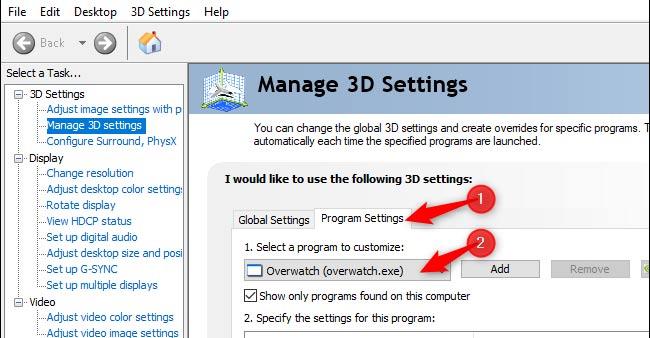 إدارة الإعدادات 3d للعبة في لوحة تحكم NVIDIA.
