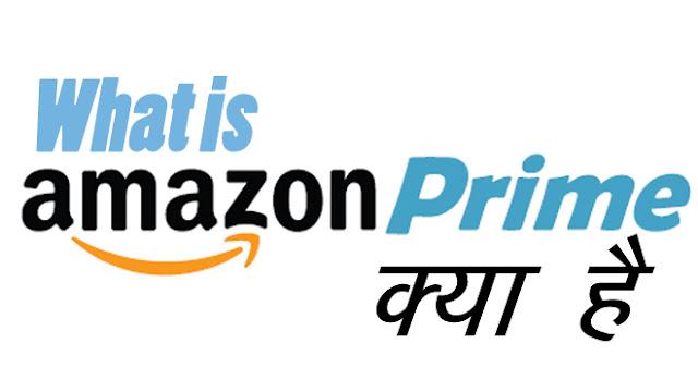 Amazon Prime India