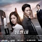 Nonton Drama Korea Yong Pal sub indo