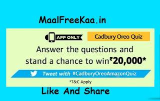 Cadbury Oreo Quiz
