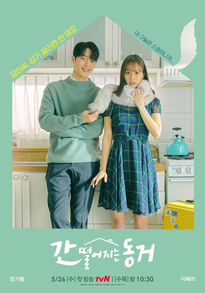 My Roommate Is A Gumiho Episode 1