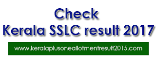 Kerala SSLC result 2017, 10th result check, sslc result publishing date, official result, Kerala result sslc, Kerala 10th class result 2017