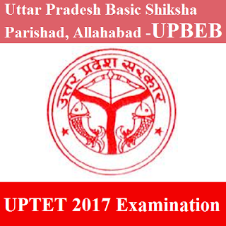Uttar Pradesh Basic Education Board, UPBEB, Uttar Pradesh State Teacher Eligibility Test, UPTET, UPTET 2017, TET, Teacher Eligibility Test, Graduation, Teacher, UP, Uttar Pradesh, freejobalert, Sarkari Naukri, Latest Jobs, up tet logo