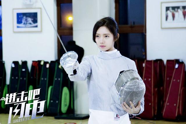 Chen Ya An Lightning c-drama