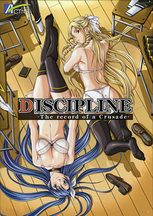 [2007][Active] Discipline -The Record of a Crusade- [18+]