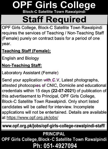 Latest Jobs in OPF Girls College Rawalpindi 2021