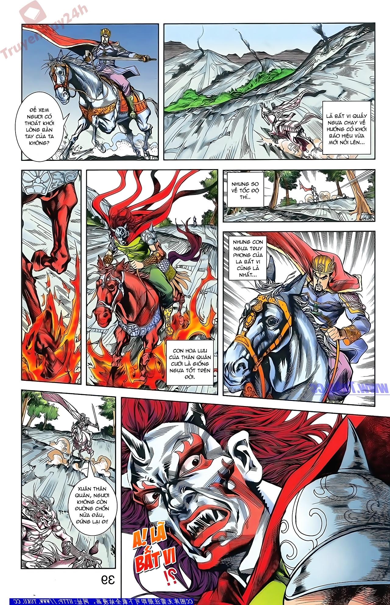 Tần Vương Doanh Chính chapter 48 trang 24