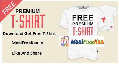 Free T-shirt 2019