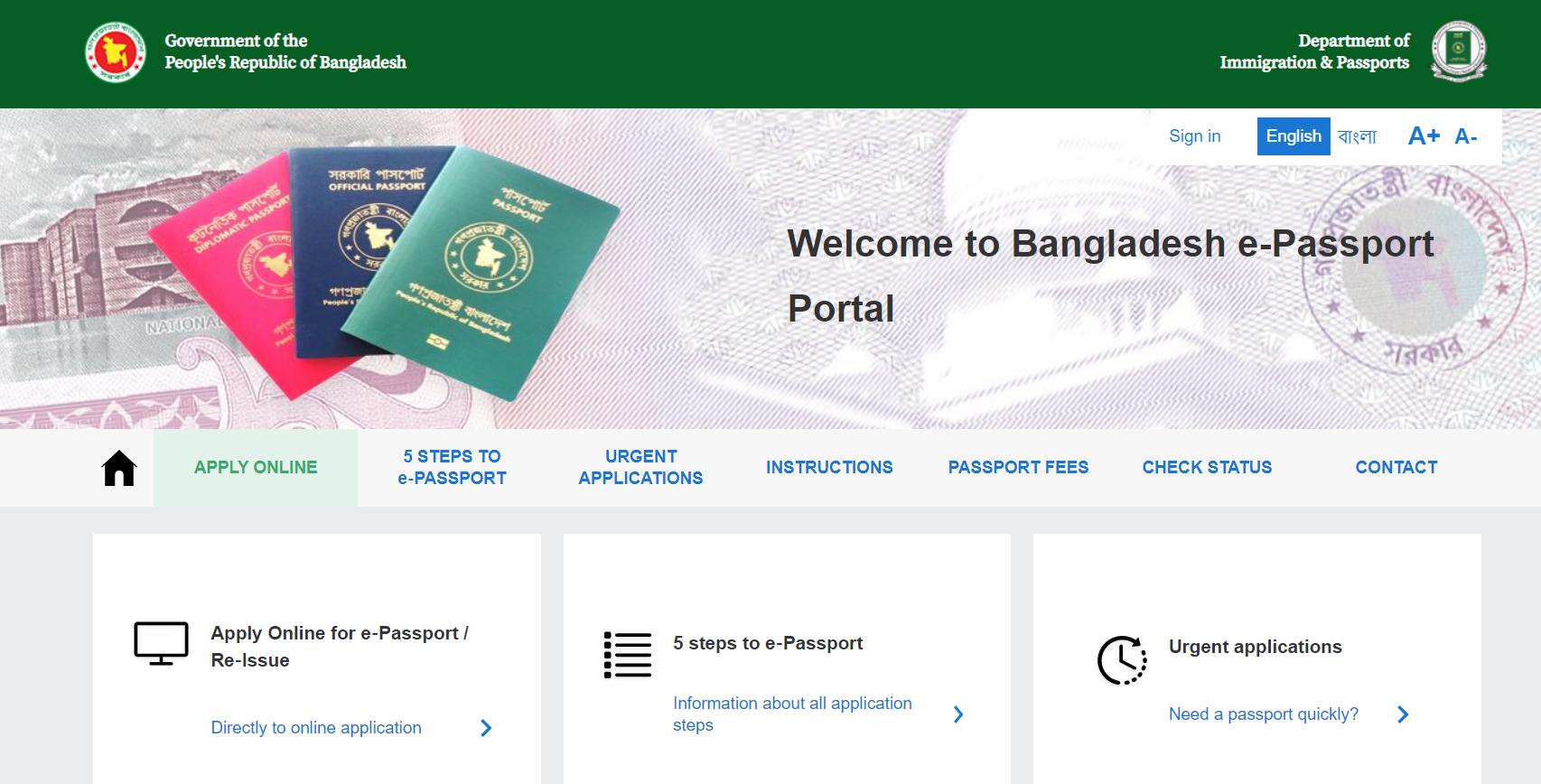 Bangladeshi E-Passport Online Apply System