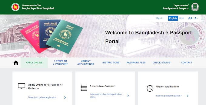 Bangladeshi E-Passport Online Apply Process