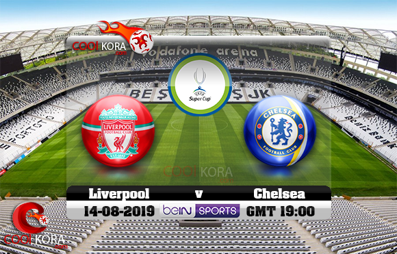 مشاهدة مباراة ليفربول وتشيلسي اليوم 14-8-2019 كأس السوبر الأوروبي
