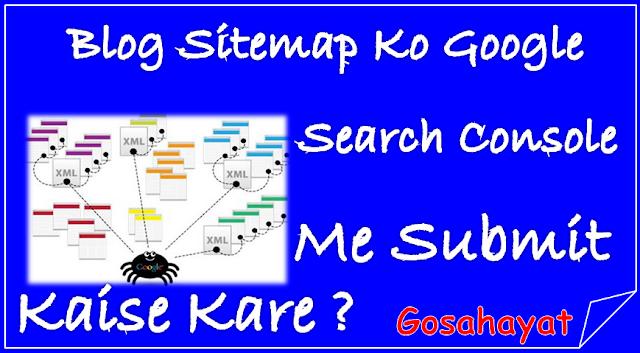 sitemap add
