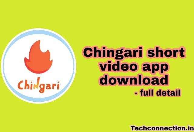 Chingari short video app download | full detail | techconnection