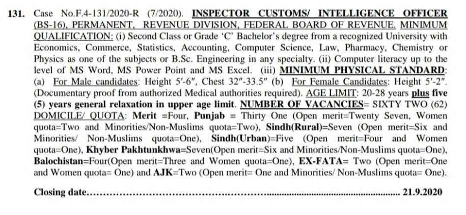 Latest Customs Inspector jobs in Federal Board of Revenue FBR though FPSC 2020 | Apply Online