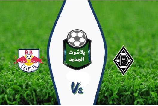 نتيجة مباراة بوروسيا مونشنغلادباخ ولايبزيغ بتاريخ 30-08-2019 الدوري الالماني