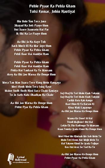 Pehle Pyaar Ka Pehla Gham Lyrics in English