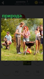 пикник на природе и люди жарят мясо на гриле