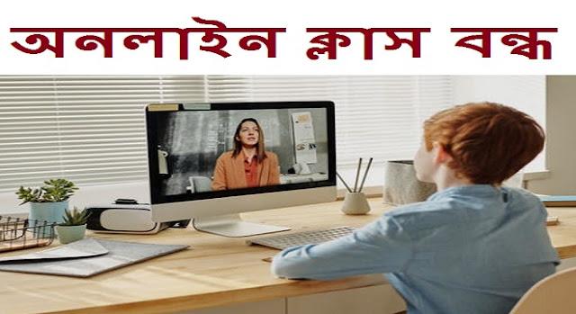 karnataka bans online live classes for school kids