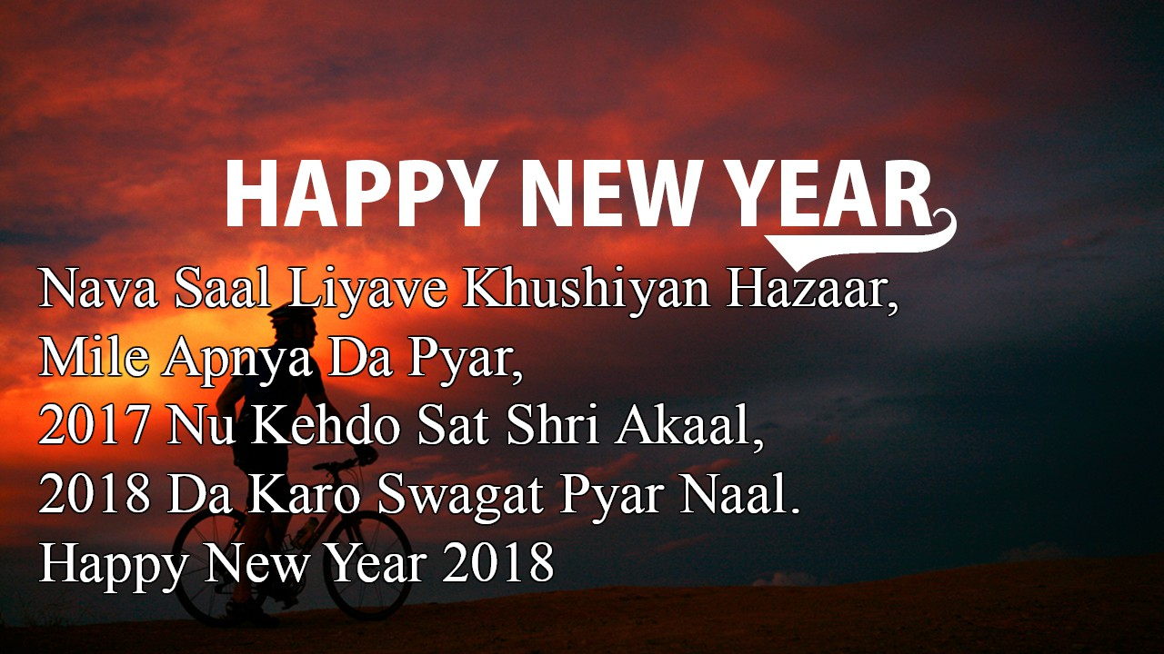 punjabi happy new year 2018 wishes sms and shayarihappy new year