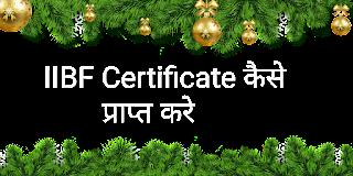 IIBF certificate download
