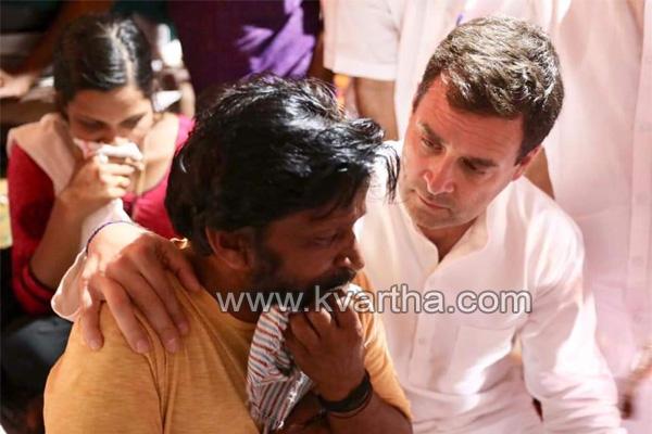 Rahul Gandhi says about Periya double murder, Kasaragod, News, Kerala, Murder, Rahul Gandhi.
