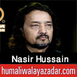 http://www.humaliwalayazadar.com/2018/02/nasir-hussain-zaidi-noha-special-kalam.html